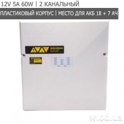 Блок бесперебойного питания interVision STAB-518AI 12В 5А 60Вт (в корпусе)