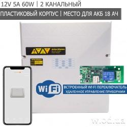 Блок бесперебойного питания с Wi-Fi реле interVision STAB-518WiFi 12В 5А 60Вт (в корпусе)