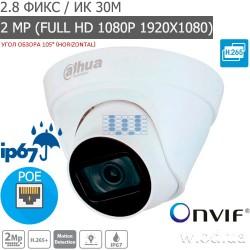 Купольная Eyeball IP видеокамера 2 Мп Dahua DH-IPC-HDW1230T1P-S4 (2.8 мм)