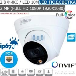 Купольная Eyeball IP видеокамера 2 Мп Dahua DH-IPC-HDW1239T1P-LED-S4 c LED подсветкой (2.8 мм)