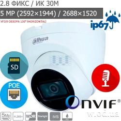 Купольная Eyeball IP видеокамера 5 Мп Dahua DH-IPC-HDW2531TP-AS-S2 Starlight WDR 120 dB (2.8 мм)