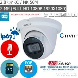 Купольная IP видеокамера 2 Мп Dahua DH-IPC-HDW3241TMP-AS WizSense с алгоритмами AI (2.8 мм, Full HD 1080P)