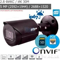 Уличная Bullet IP видеокамера 5 Мп Dahua DH-IPC-HFW2531SP-S-S2-BE Starlight WDR 120 dB (2.8 мм)