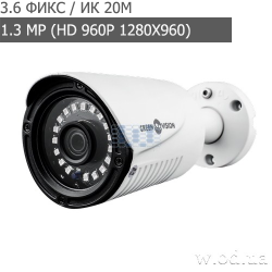 Наружная IP-камера Green Vision GV-074-IP-H-COА14-20 (HD 960P)