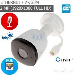 Уличная Bullet IP-видеокамера IMOU IPC-F22AP проводная с PoE (2.8 мм)