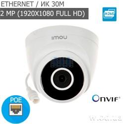 Купольная Eyeball IP-видеокамера IMOU IPC-T22AP проводная с PoE (2.8 мм, 1080P)