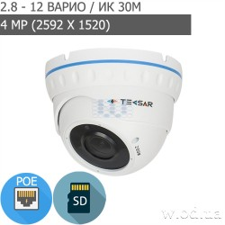 Купольная IP-видеокамера Tecsar Beta IPD-4M30V-SD-poe (4 MP)