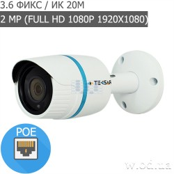 Уличная IP-видеокамера Tecsar Beta IPW-2M20F-poe (Full HD 1080P)