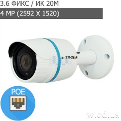 Уличная IP-видеокамера Tecsar Beta IPW-4M20F-poe (4 MP)