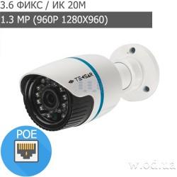 Уличная IP-видеокамера Tecsar IPW-M13-F20-poe (HD 960P)