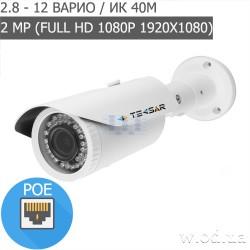 Уличная IP-видеокамера Tecsar IPW-M20-V40-poe (Full HD 1080P)