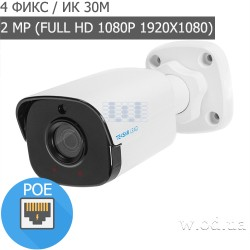 Уличная IP-видеокамера Tecsar Lead IPW-L-2M30F-poe (Full HD 1080P)