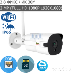 Уличная IP камера Partizan 2.0MP Cloud Bullet IPO-2SP WiFi (Full HD 1080P)