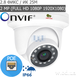 Купольная IP камера Partizan 2.0MP IPD-2SP-IR SE 2.3 Cloud
