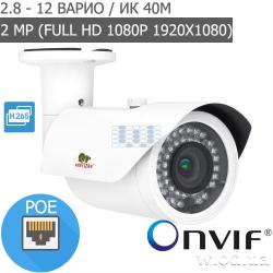Уличная варифокальная IP камера Partizan 2.0MP IPO-VF2MP 2.4 (Full HD 1080P)