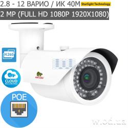 Уличная варифокальная IP камера Partizan 2.0MP IPO-VF2MP 2.7 Cloud (Full HD 1080P)