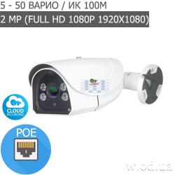 Уличная варифокальная IP камера Partizan 2.0MP IPO-VF2RP 2.1 Cloud (Full HD 1080P)