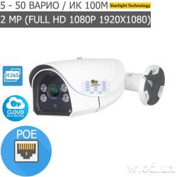 Уличная варифокальная IP камера Partizan 2.0MP IPO-VF2RP 2.2 Cloud (Full HD 1080P)