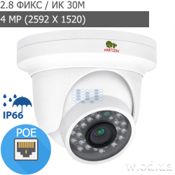 Купольная IP камера Partizan 4.0MP IPD-4SP-IR 2.0 (4 MP)