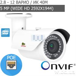 Уличная варифокальная IP камера Partizan 5.0MP IPO-VF5MP SE (5 MP)