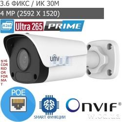 Уличная IP камера Uniview IPC2124SR3-DPF36 (4 MP)