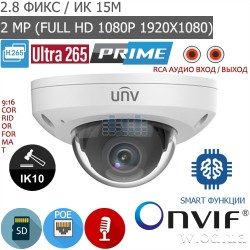 Купольная IP видеокамера Uniview IPC312SR-VPF28-C (Full HD 1080P)