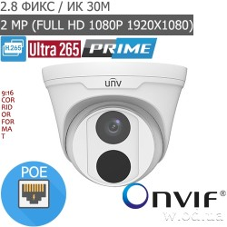 Купольная IP видеокамера Uniview IPC3612ER3-PF28M-C (Full HD 1080P)