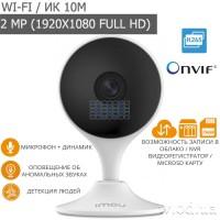 Wi-Fi IP-видеокамера IMOU Cue 2 Dahua IPC-C22EP (Full HD 1080P)