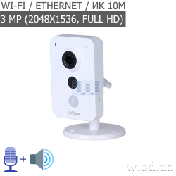 IP-видеокамера Dahua DH-IPC-K35P (3 MP, Full HD 1080P, Wi-Fi)