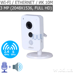 IP-видеокамера Dahua DH-IPC-K35SP (3 MP, Full HD 1080P, Dual Band Wi-Fi)