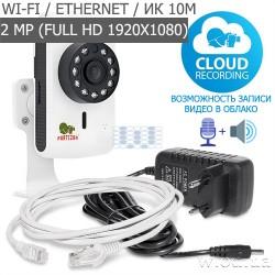 Миниатюрная IP-видеокамера Partizan Cloud Cubic FullHD IPC-2SP-IR (Full HD 1080P, Wi-Fi)