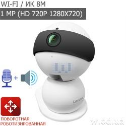 Поворотная роботизированная IP-видеокамера Lenovo Snowman R 720P (HD 720P, Wi-Fi, PTZ)