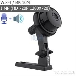 Миниатюрная IP-видеокамера ESCAM Q6 Button (HD 720P, Wi-Fi)