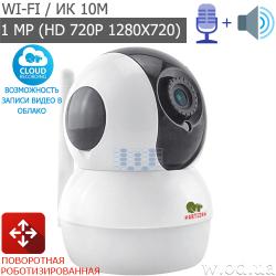 Поворотная роботизированная IP-видеокамера Partizan Cloud Robot IPH-1SP-IR 1.0 (HD 720P, Wi-Fi, PTZ)