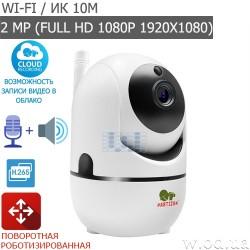 Поворотная роботизированная 2.0MP IP-видеокамера Partizan Cloud Robot IPH-2SP-IR (FullHD, Wi-Fi, PTZ)