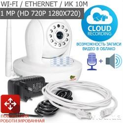 Поворотная роботизированная IP-видеокамера Partizan Cloud Robot IPH-1SP-IR (HD 720P, Wi-Fi, PTZ)