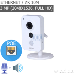IP-видеокамера Dahua DH-IPC-K35AP (3 MP, Full HD 1080P, PoE)