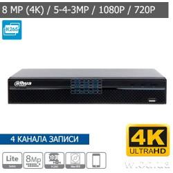 Сетевой видеорегистратор IP Lite 1U NVR Dahua DHI-NVR1104HS-S3/H 4 канальный