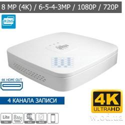 Сетевой видеорегистратор IP Smart 1U 4K NVR Dahua DHI-NVR2104-4KS2 4 канальный