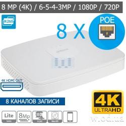 Сетевой видеорегистратор IP Smart 1U NVR Dahua DHI-NVR2108-8P-4KS2 8 канальный с PoE коммутатором на 8 портов
