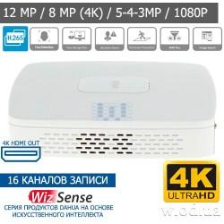 Сетевой видеорегистратор IP Smart 1U 4K NVR AI WizSense Dahua DHI-NVR2116-I с ИИ 16 канальный