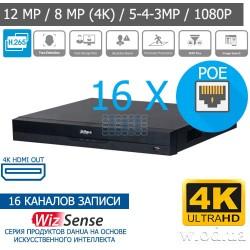 Сетевой видеорегистратор IP Smart 1U 4K NVR AI WizSense Dahua DHI-NVR2216-16P-I с ИИ 16 канальный с PoE