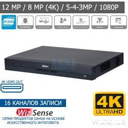 Сетевой видеорегистратор IP Smart 1U 4K NVR AI WizSense Dahua DHI-NVR2216-I с ИИ 16 канальный
