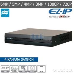 Сетевой видеорегистратор IP Cooper 1U NVR Dahua NVR1B04HC/E EZ-IP 4 канальный