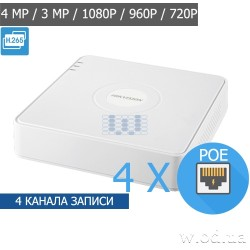 Сетевой видеорегистратор IP Mini 1U NVR Hikvision DS-7104NI-Q1/4P 4 канальный с PoE коммутатором на 4 порта