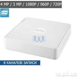 Сетевой видеорегистратор IP Mini 1U NVR Hikvision DS-7108NI-Q1 8 канальный