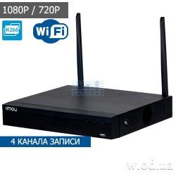 Сетевой видеорегистратор NVR IMOU Wireless Recorder NVR1104HS-W-S2 c Wi-Fi 4 канальный