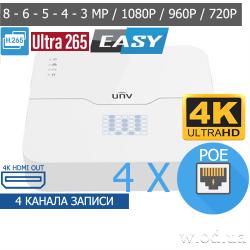 Сетевой видеорегистратор IP NVR Uniview NVR301-04L-P4 4 канальный
