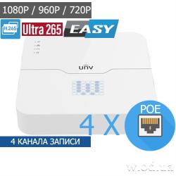 Сетевой видеорегистратор IP NVR Uniview NVR301-04LB-P4 4 канальный