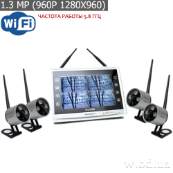 Комплект беспроводного видеонаблюдения interVision KIT-FHD124 (KITFHD124)